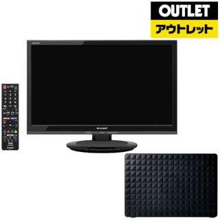 【アウトレット品】 [19型国内メーカーテレビ+1TB外付けHDD]セット 【生産完了品】