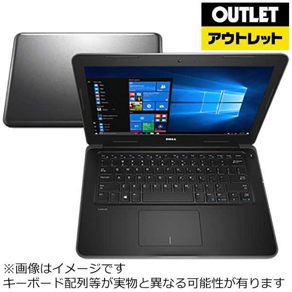 【アウトレット品】 13.3型ノートPC [ Win10 Pro・Core i5・HDD 500GB・メモリ 8GB] Latitude 3380CTO 【数量限定品】