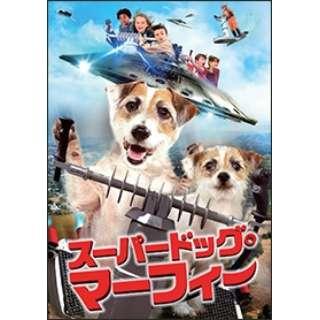 スーパードッグ・マーフィー 【DVD】