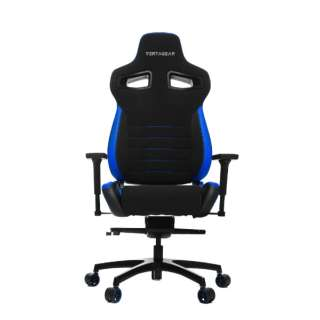 Vertagear Racing Series P-Line PL4500 Coffee Fiber with Silver Gaming Chair Black&Blue
