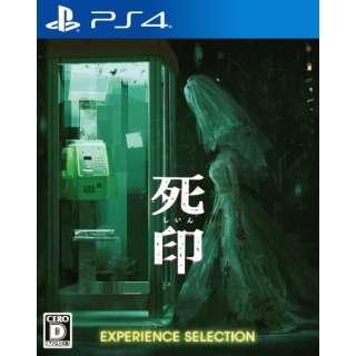 死印 EXPERIENCE SELECTION 【PS4】