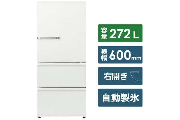 300L前後の冷蔵庫おすすめ アクア AQR-SV27HBK