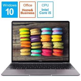 MateBook 13 ノートパソコン スペースグレー WRT19AH58BNC9NUA [13.0型 /intel Core i5 /SSD:256GB /メモリ:8GB /2019年3月モデル]
