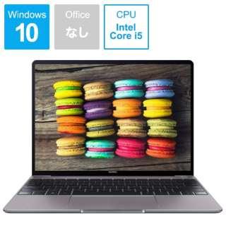 WRT19AH58BNCNNUA ノートパソコン MateBook 13 スペースグレー [13.0型 /intel Core i5 /SSD:256GB /メモリ:8GB /2019年3月モデル]