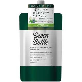 グリーンボトル ボタニカル オイルブロックアクアジェリー