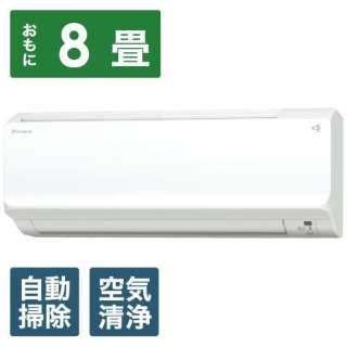 AN25WCS-W エアコン 2019年 Cシリーズ ホワイト [おもに8畳用 /100V]