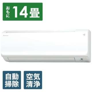 AN40WCP-W エアコン 2019年 Cシリーズ ホワイト [おもに14畳用 /200V]