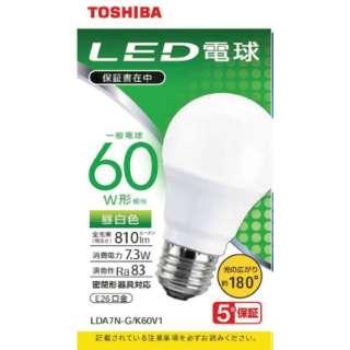 LED電球 広配光 昼白色 60W形相当 LDA7N-G/K60V1 [E26 /昼白色]