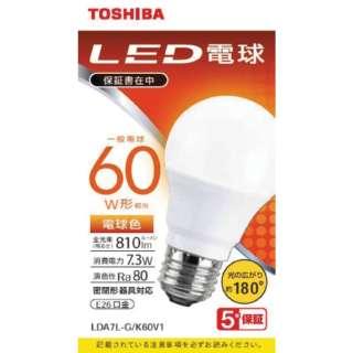 LED電球 広配光 電球色 60W形相当 LDA7L-G/K60V1