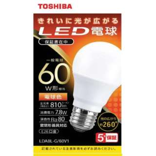 LED電球 全方向 電球色 60W形相当 LDA8L-G/60V1