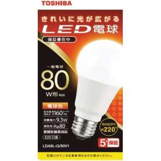 LED電球 全方向 電球色 80W形相当 LDA9L-G/80V1