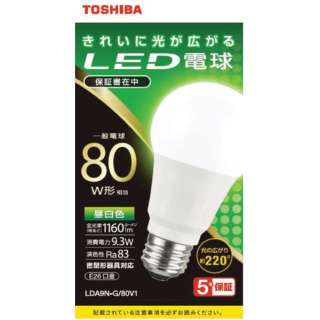 LED電球 全方向 昼白色 80W形相当 LDA9N-G/80V1