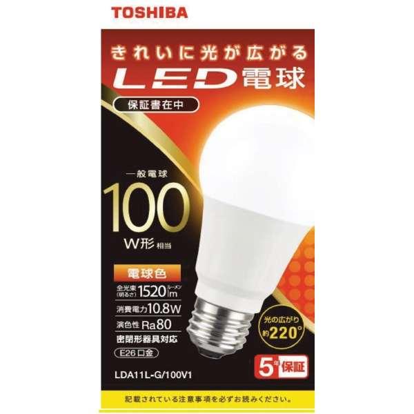 LED電球 全方向 電球色 100W形相当 LDA11L-G/100V1