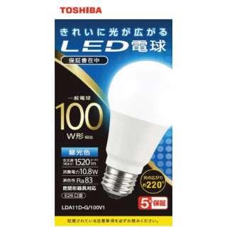 LED電球 全方向 昼光色 100W形相当 LDA11D-G/100V1
