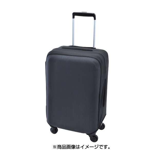 ジッパースーツケースカバー S ブラック TLG002-BK ブラック