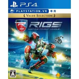 RIGS Machine Combat League Value Selection 【PS4(VR専用)】