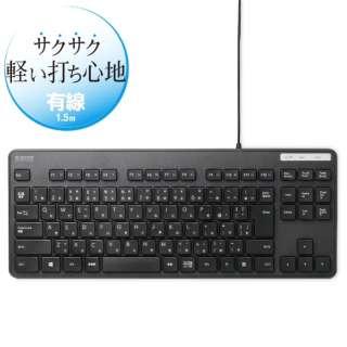 TK-FCM107XBK キーボード 薄型コンパクト ブラック [USB /有線]
