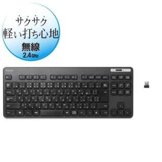 TK-FDM109TXBK キーボード 薄型コンパクト ブラック [USB /ワイヤレス]
