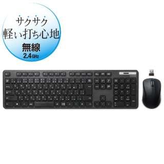 TK-FDM110MBK 無線薄型フルキーボード・マウス ブラック [USB /ワイヤレス]