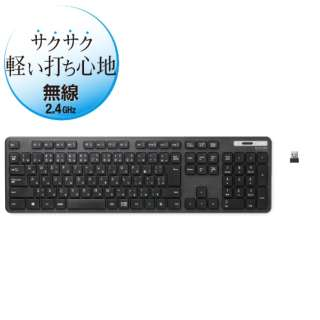 TK-FDM110TXBK キーボード 薄型 ブラック [USB /ワイヤレス]