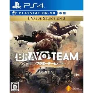 Bravo Team Value Selection 【PS4(VR専用)】