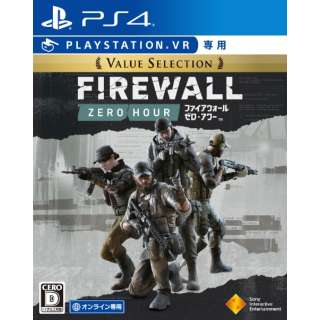 Firewall Zero Hour Value Selection 【PS4(VR専用)】