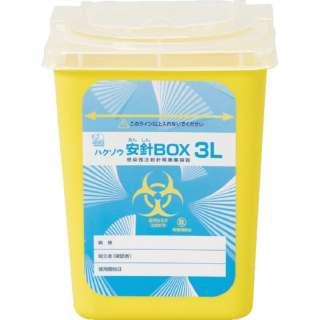 ハクゾウメディカル ハクゾウ安針BOX 3L 3118051