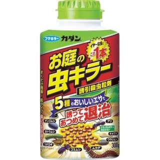 """フマキラー カダン """"お庭の虫キラー誘引殺虫剤""""300g 442427"""