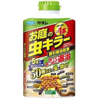 """フマキラー カダン """"お庭の虫キラー誘引殺虫剤""""700g 442434"""