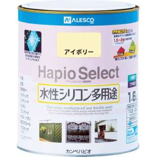 ALESCO ハピオセレクト 0.7L アイボリー 616-007-0.7