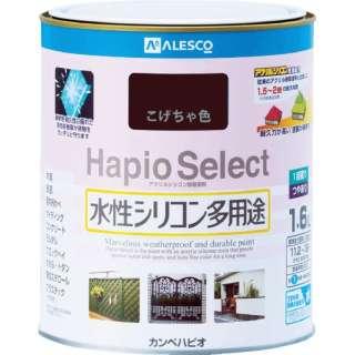 ALESCO ハピオセレクト 0.7L こげちゃ色 616-016-0.7