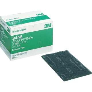 3M スコッチ・ブライト 工業用パッド 8448 #400相当 緑 BOX(20枚入) 8448 S/B BOX