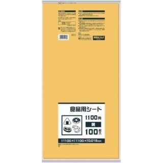 サニパック B11Y 食品用シート1100角 黄 B11Y