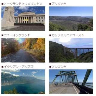 PASSPORT PLAYER用 追加ビデオパック Video Pack C 【キャンセル・返品不可】