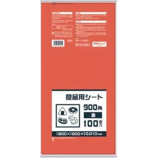 サニパック B09R 食品用シート900角 赤 B09R
