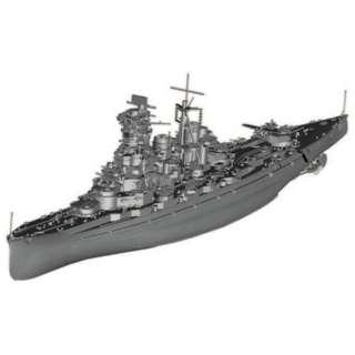 1/700 艦NEXTシリーズ No.15 日本海軍戦艦 榛名 昭和19年/捷一号作戦