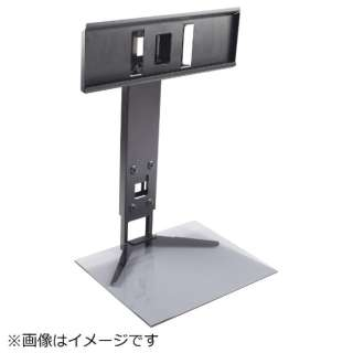 R7用薄型テレビ取付金具