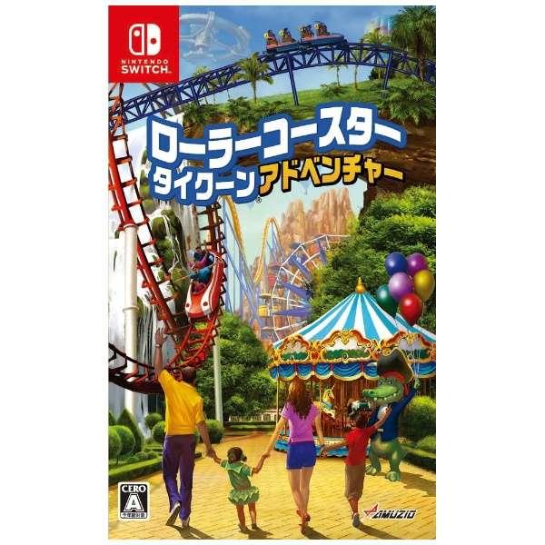 ローラーコースタータイクーン・アドベンチャー 【Switch】