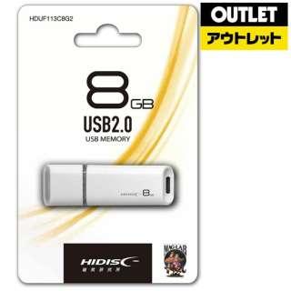 【アウトレット品】 USB2.0フラッシュメモリ[8GB] HDUF113C8G2 ホワイト 【数量限定品】