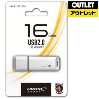 【アウトレット品】 USB2.0フラッシュメモリ[16GB] HDUF113C16G2 【数量限定品】