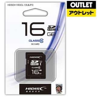 【アウトレット品】 SDHCカード HIDISC HDSDH16GCL10UIJP3 [16GB /Class10] 【数量限定品】