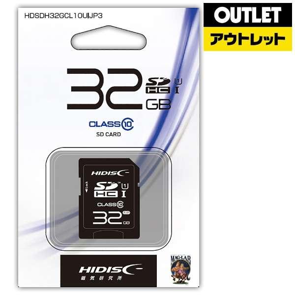 【アウトレット品】 SDHCカード [32GB /Class10] HIDISC HDSDH32GCL10UIJP3 【数量限定品】