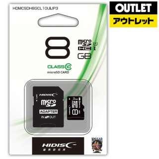 【アウトレット品】 microSDカード HIDISC HDMCSDH8GCL10UIJP3 [8GB /Class10] 【数量限定品】