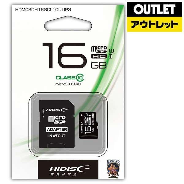 【アウトレット品】 microSDカード HIDISC HDMCSDH16GCL10UIJP3 [16GB /Class10] 【数量限定品】