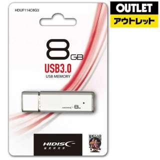 【アウトレット品】 USBフラッシュメモリ[8GB/USB3.0/USB TypeA/キャップ式] HDUF114C8G3 【数量限定品】