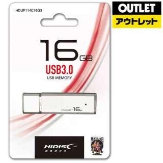 【アウトレット品】 USB3.0フラッシュメモリ[16GB] HDUF114C16G3 【数量限定品】
