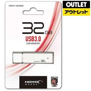 【アウトレット品】 USB3.0フラッシュメモリ[32GB] HDUF114C32G3 【数量限定品】