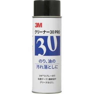 3M クリーナー30 PRO 672ml CLEANER30 PRO