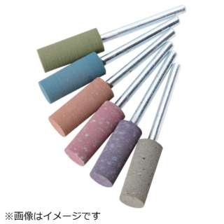 ミニモ 研削用ゴム砥石 GCハード #800 φ10 (10本入) DB2436