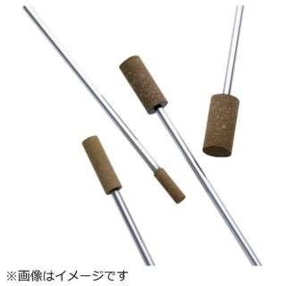 ミニモ ロングシャフトゴム砥石 #320 φ6 (10本入) DB3822
